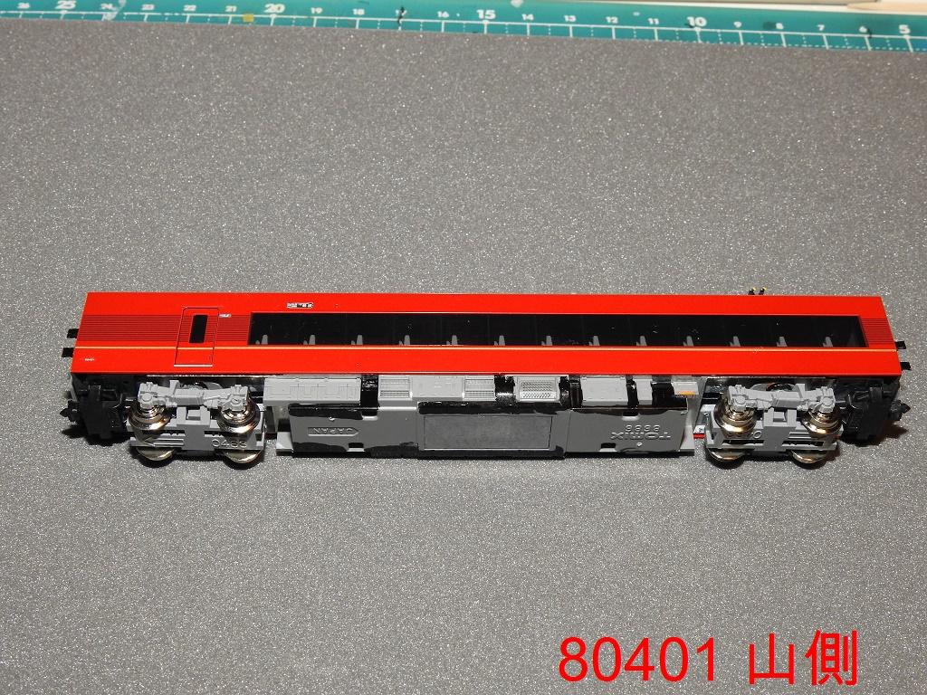 f:id:Rapid_Express_KobeSannomiya:20210126203916j:plain