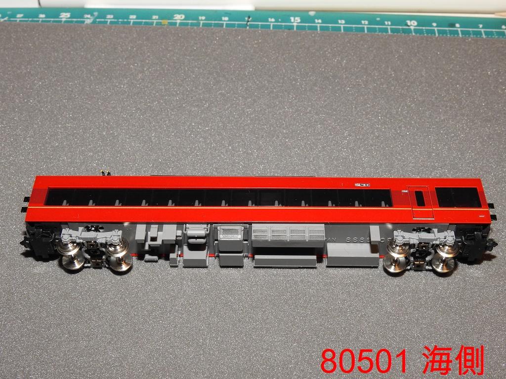 f:id:Rapid_Express_KobeSannomiya:20210126203937j:plain