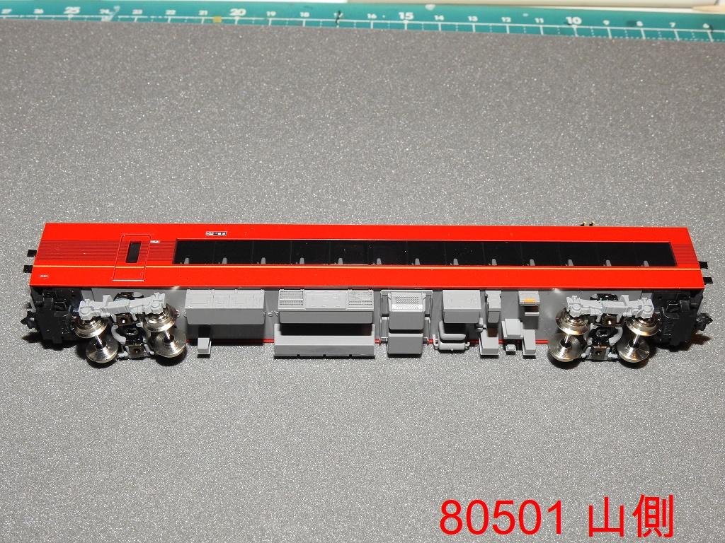 f:id:Rapid_Express_KobeSannomiya:20210126203956j:plain