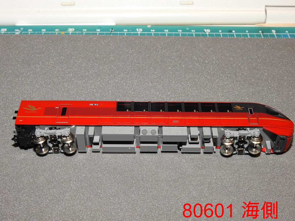f:id:Rapid_Express_KobeSannomiya:20210126204013j:plain