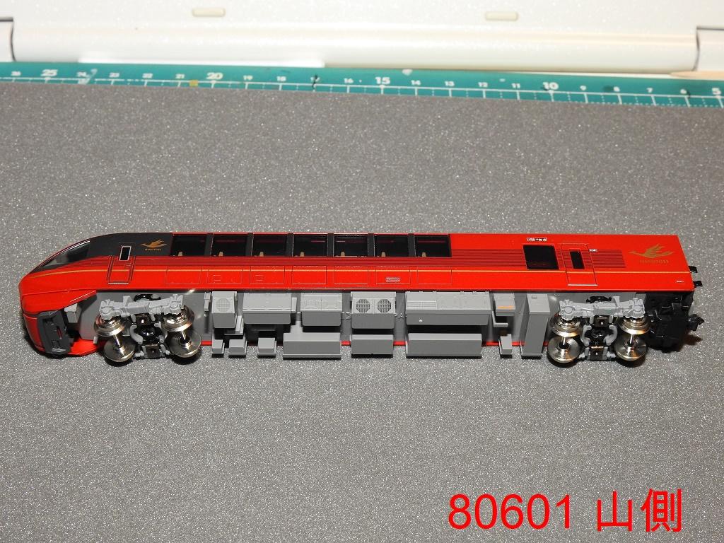 f:id:Rapid_Express_KobeSannomiya:20210126204028j:plain