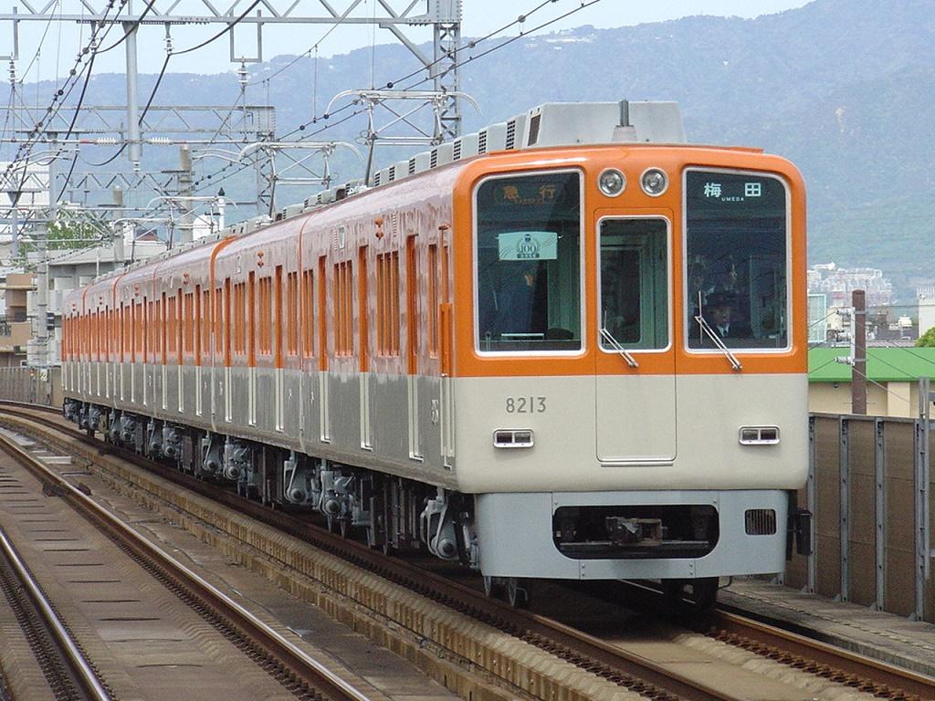 f:id:Rapid_Express_KobeSannomiya:20210126230524j:plain