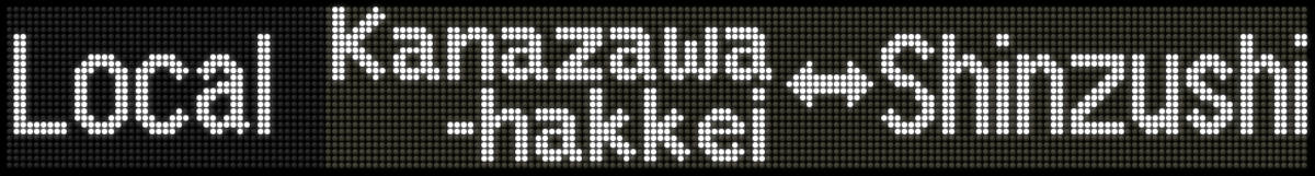 f:id:Rapid_Express_KobeSannomiya:20210127184136p:plain