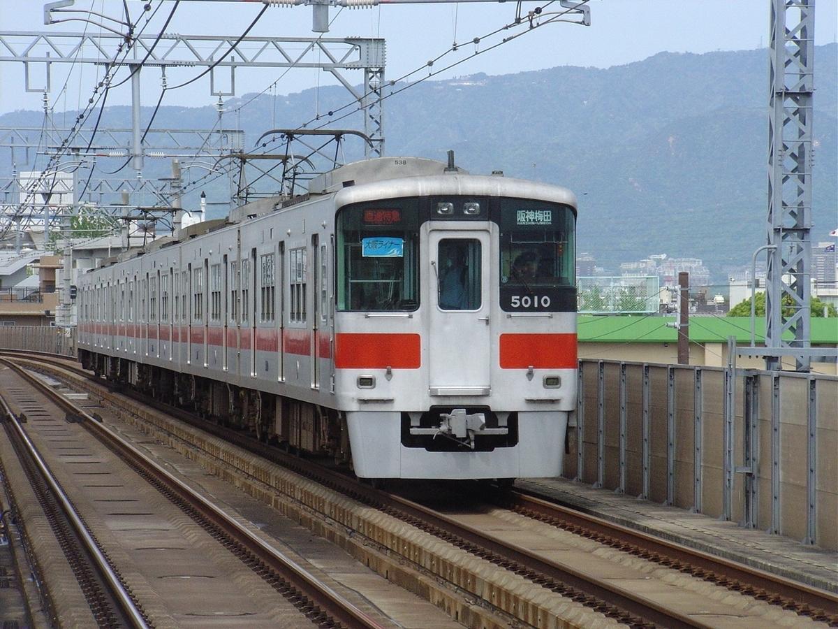 f:id:Rapid_Express_KobeSannomiya:20210128225953j:plain