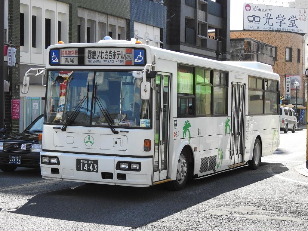 f:id:Rapid_Express_KobeSannomiya:20210129190037j:plain