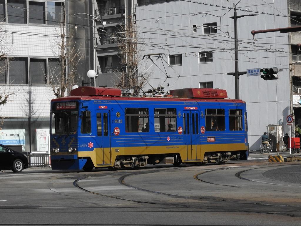 f:id:Rapid_Express_KobeSannomiya:20210129200344j:plain