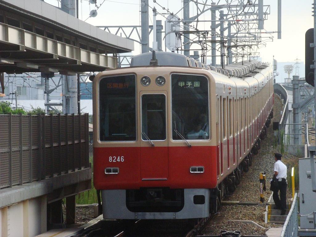 f:id:Rapid_Express_KobeSannomiya:20210129212100j:plain