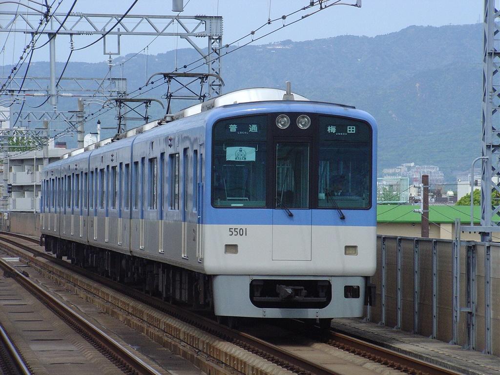 f:id:Rapid_Express_KobeSannomiya:20210129230633j:plain