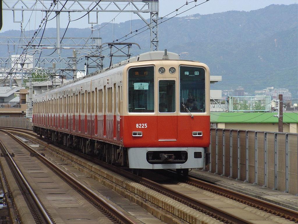 f:id:Rapid_Express_KobeSannomiya:20210130231409j:plain