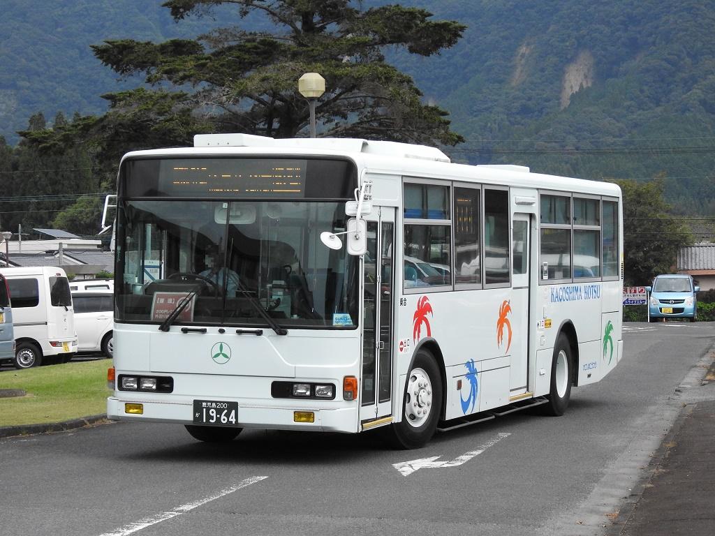 f:id:Rapid_Express_KobeSannomiya:20210202190920j:plain