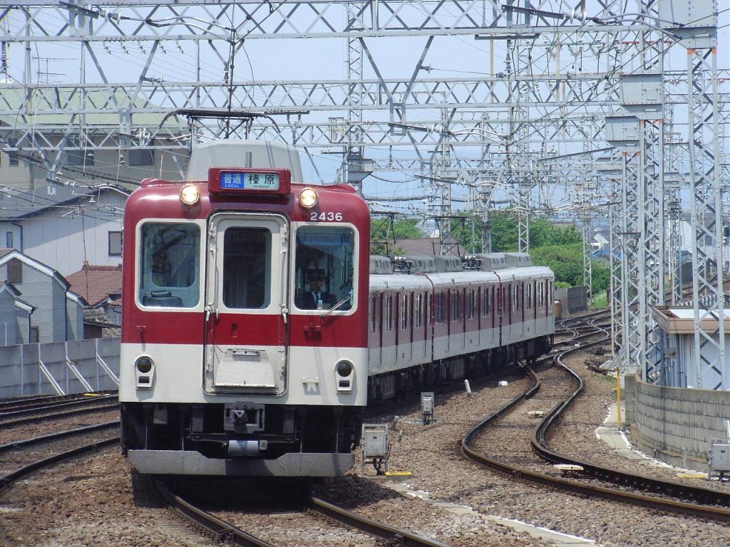 f:id:Rapid_Express_KobeSannomiya:20210202230526j:plain