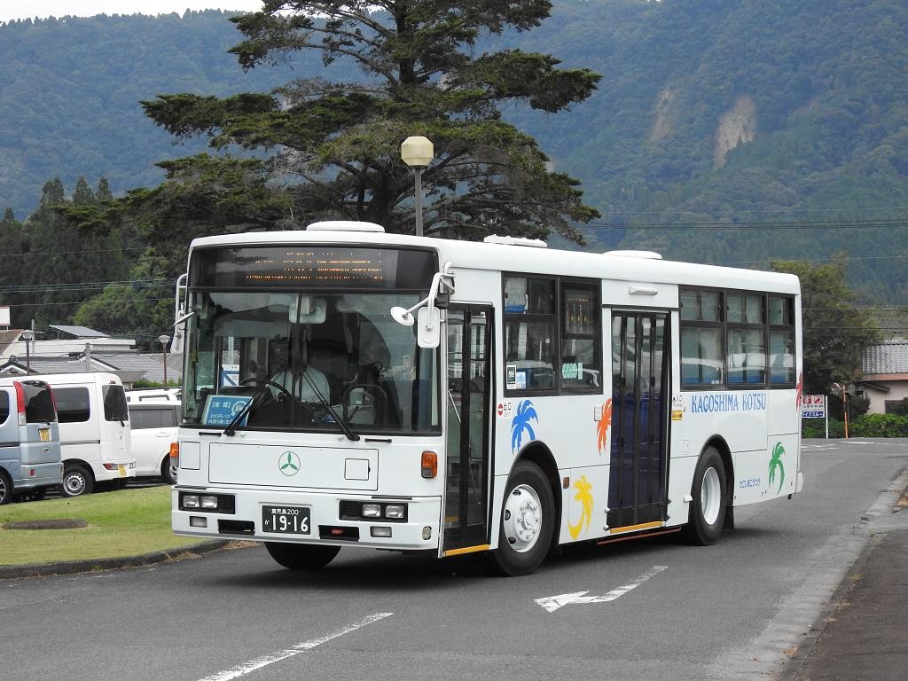 f:id:Rapid_Express_KobeSannomiya:20210203195525j:plain