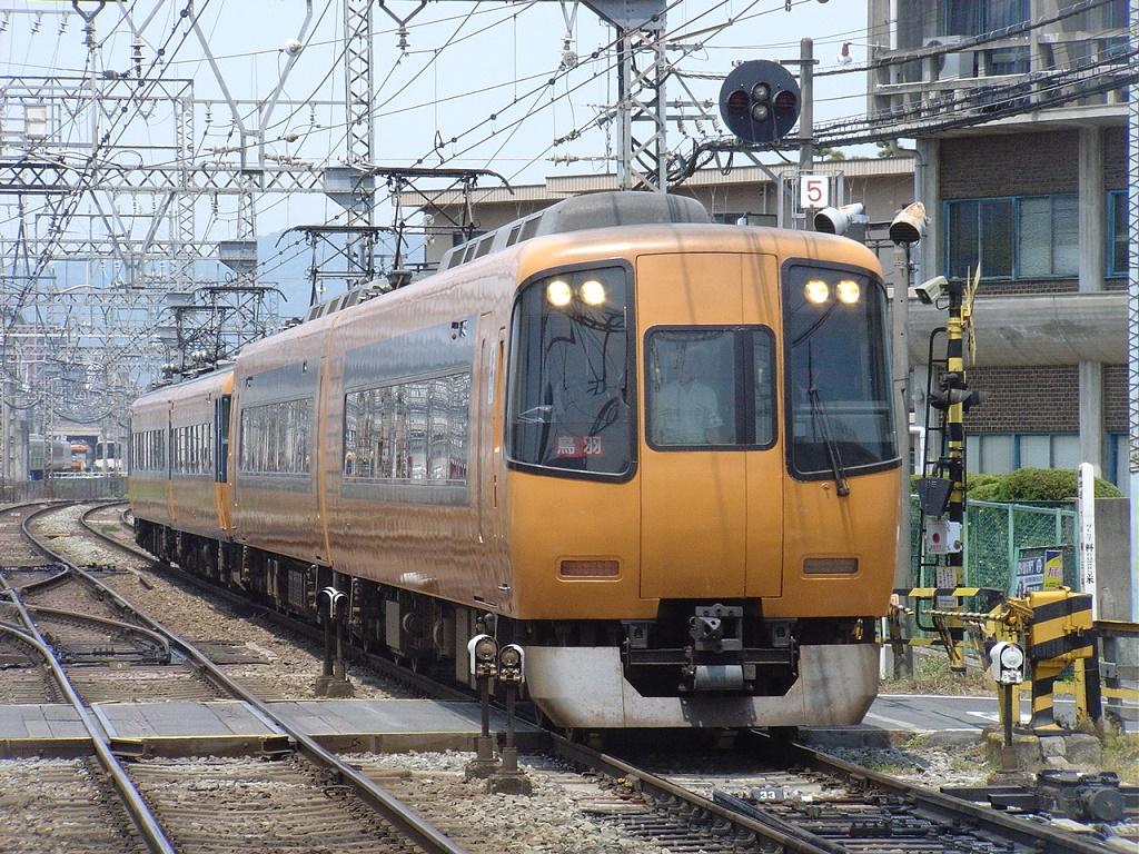 f:id:Rapid_Express_KobeSannomiya:20210203230610j:plain