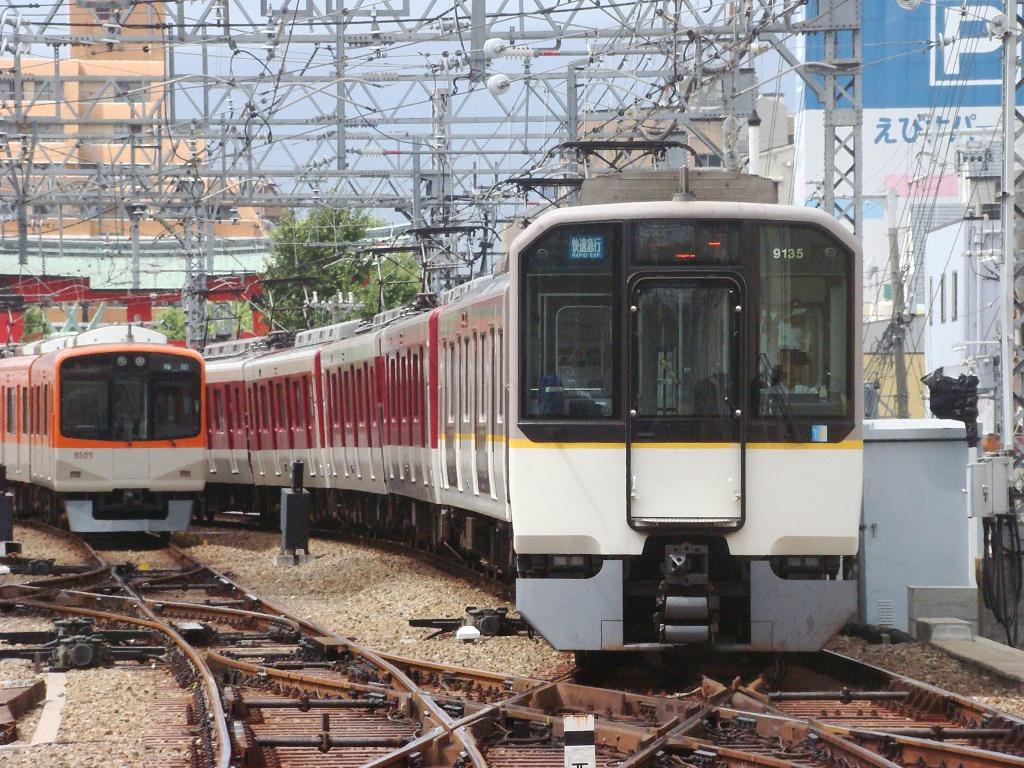 f:id:Rapid_Express_KobeSannomiya:20210206205751j:plain