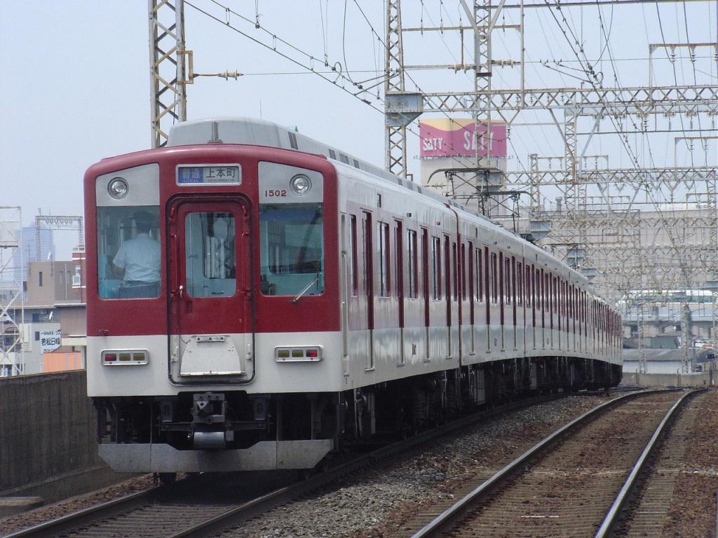 f:id:Rapid_Express_KobeSannomiya:20210206230716j:plain