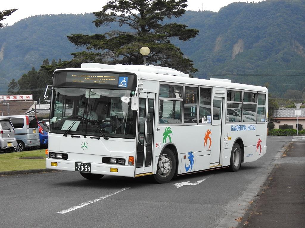 f:id:Rapid_Express_KobeSannomiya:20210207130840j:plain