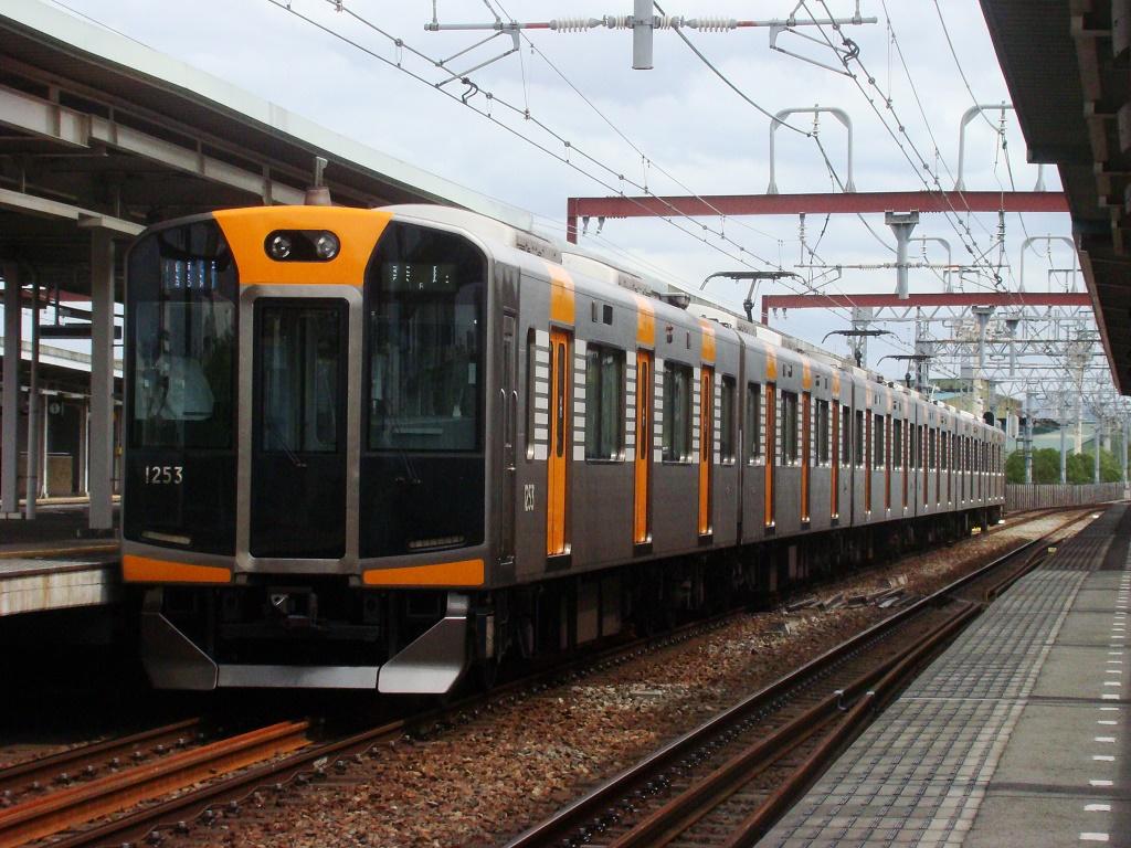f:id:Rapid_Express_KobeSannomiya:20210207205036j:plain