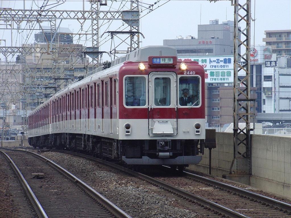 f:id:Rapid_Express_KobeSannomiya:20210209230712j:plain