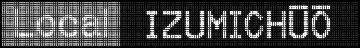 f:id:Rapid_Express_KobeSannomiya:20210210183547j:plain