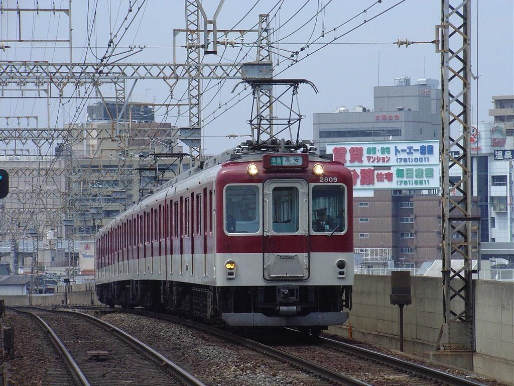 f:id:Rapid_Express_KobeSannomiya:20210210230547j:plain