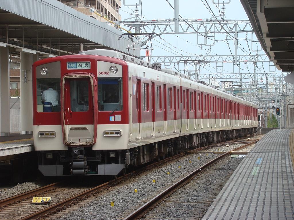 f:id:Rapid_Express_KobeSannomiya:20210211201942j:plain