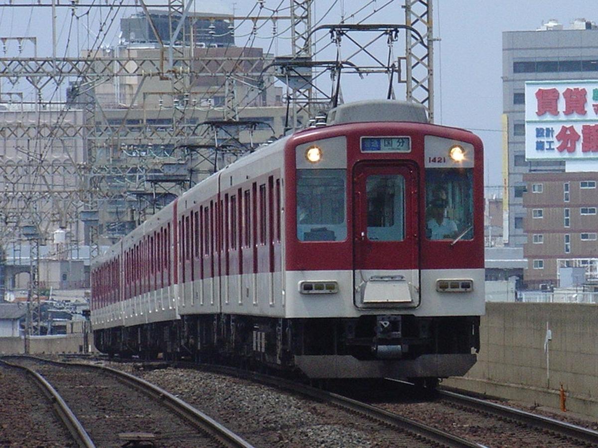 f:id:Rapid_Express_KobeSannomiya:20210211223025j:plain
