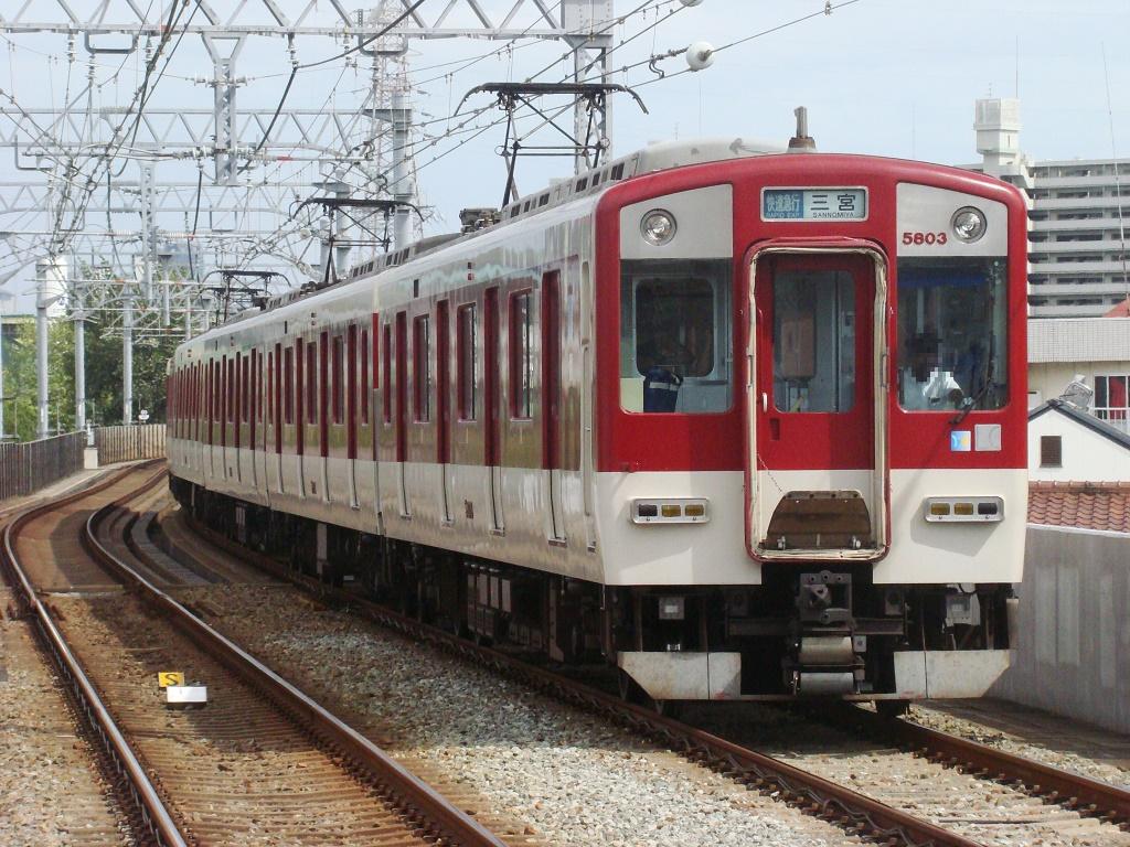 f:id:Rapid_Express_KobeSannomiya:20210212210343j:plain