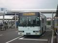 鹿児島交通1965号車(元神奈川中央交通)