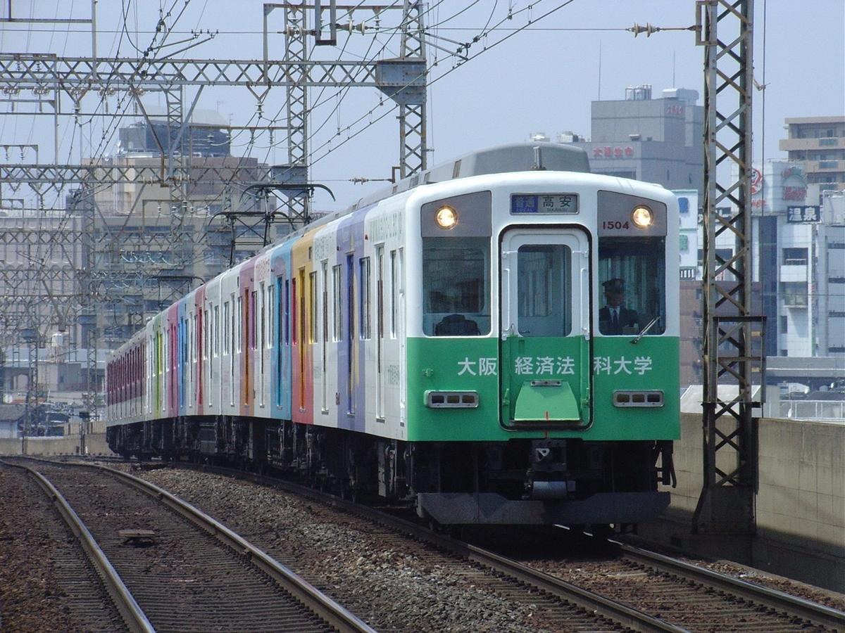 f:id:Rapid_Express_KobeSannomiya:20210213230327j:plain