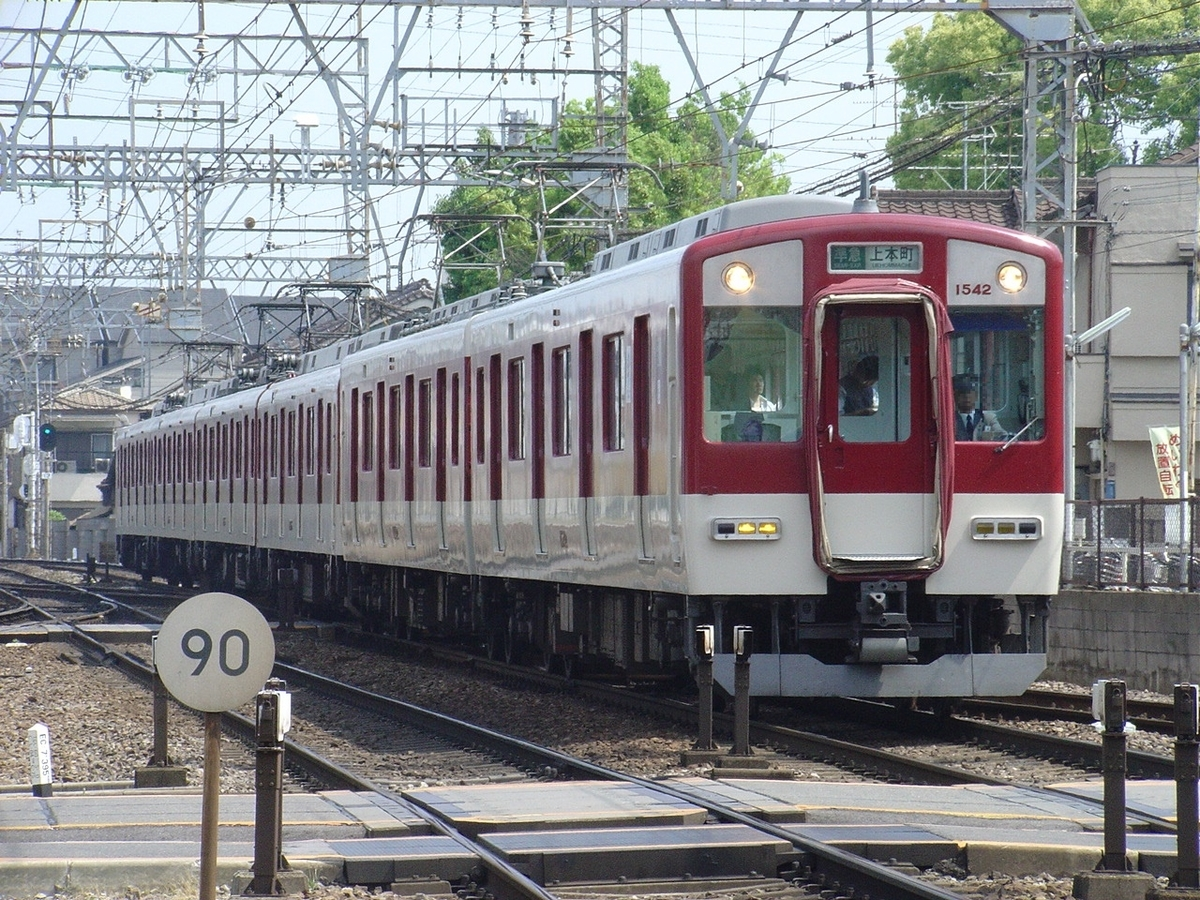 f:id:Rapid_Express_KobeSannomiya:20210214215249j:plain