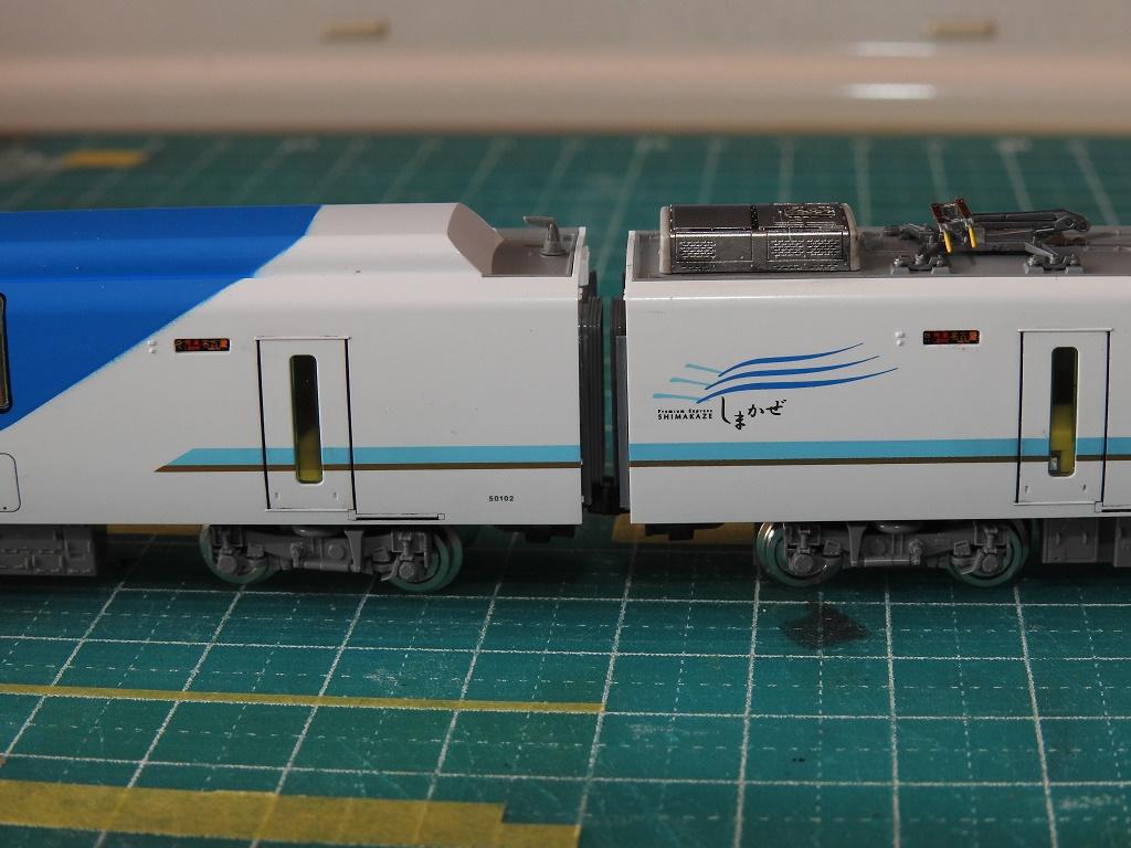 f:id:Rapid_Express_KobeSannomiya:20210215205110j:plain
