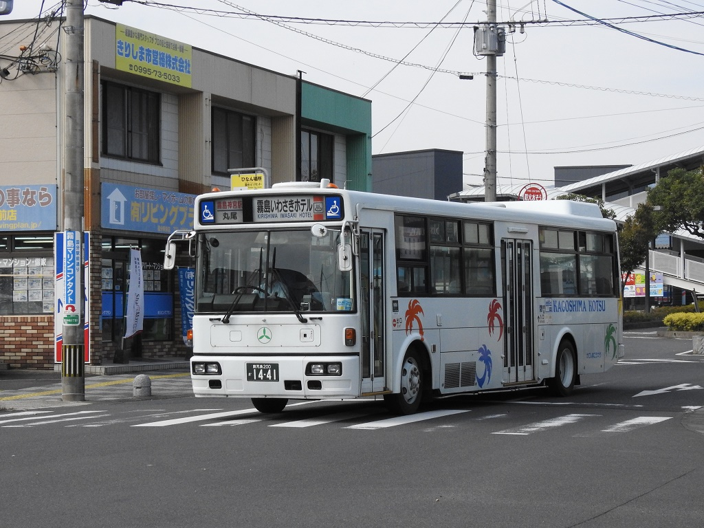 f:id:Rapid_Express_KobeSannomiya:20210216200528j:plain