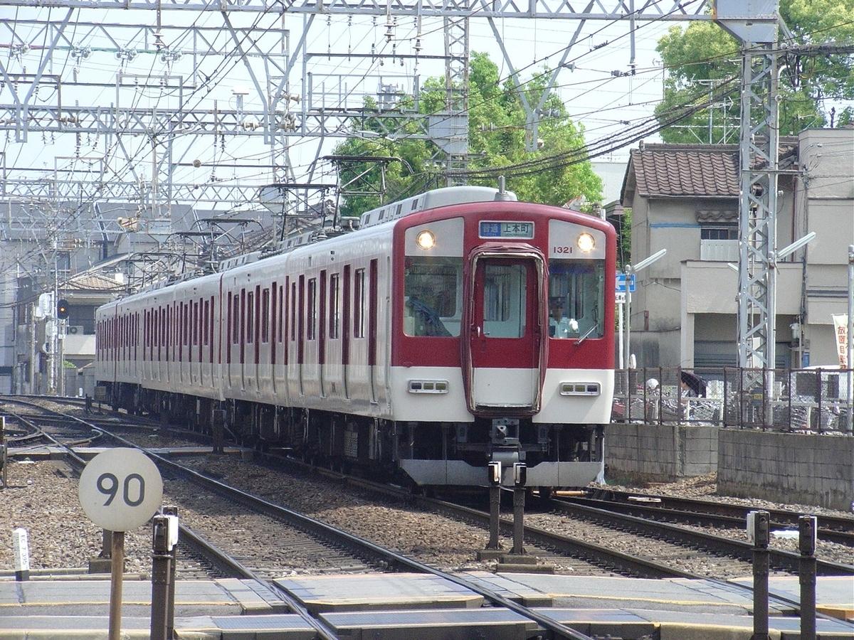 f:id:Rapid_Express_KobeSannomiya:20210216230624j:plain
