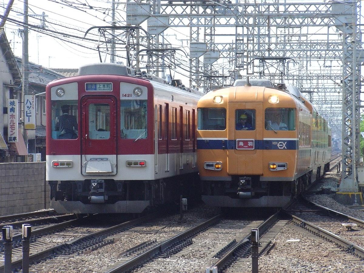 f:id:Rapid_Express_KobeSannomiya:20210217231457j:plain