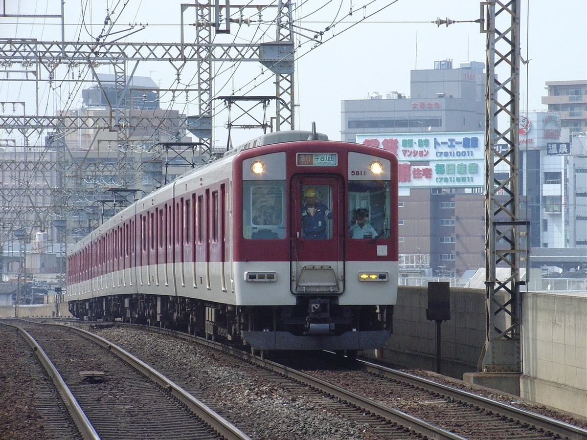 f:id:Rapid_Express_KobeSannomiya:20210218232206j:plain