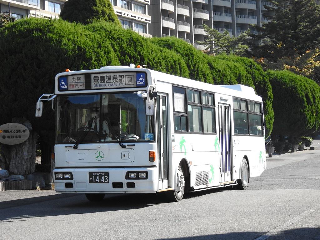 f:id:Rapid_Express_KobeSannomiya:20210219195028j:plain