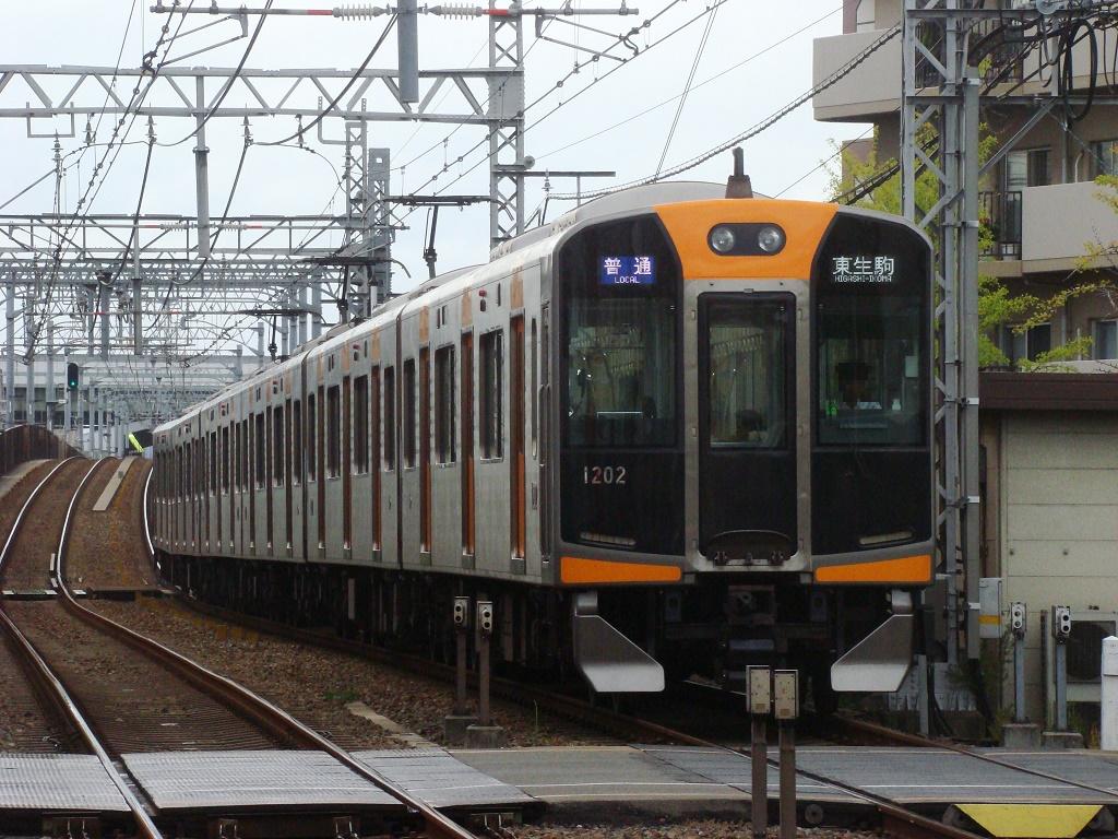 f:id:Rapid_Express_KobeSannomiya:20210219225159j:plain