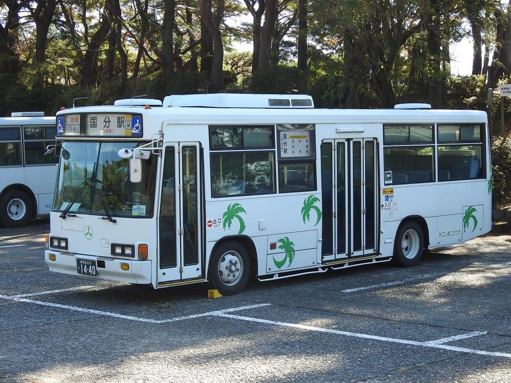 f:id:Rapid_Express_KobeSannomiya:20210220125933j:plain