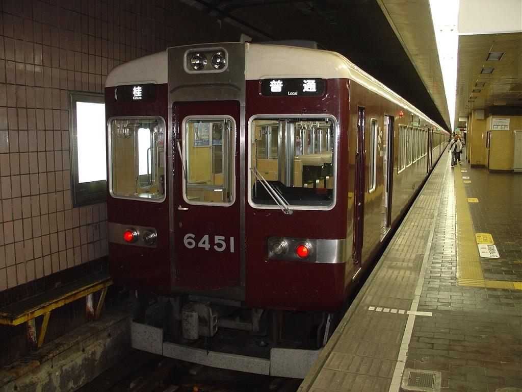 f:id:Rapid_Express_KobeSannomiya:20210220215855j:plain