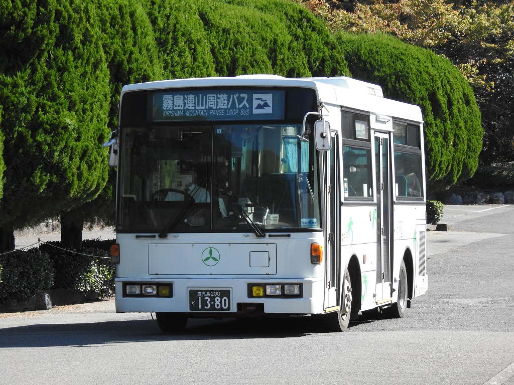 f:id:Rapid_Express_KobeSannomiya:20210221123848j:plain