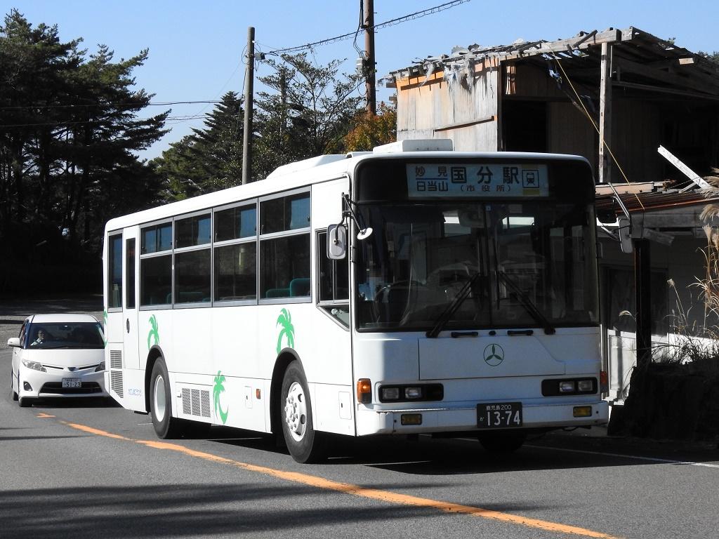 f:id:Rapid_Express_KobeSannomiya:20210221150141j:plain