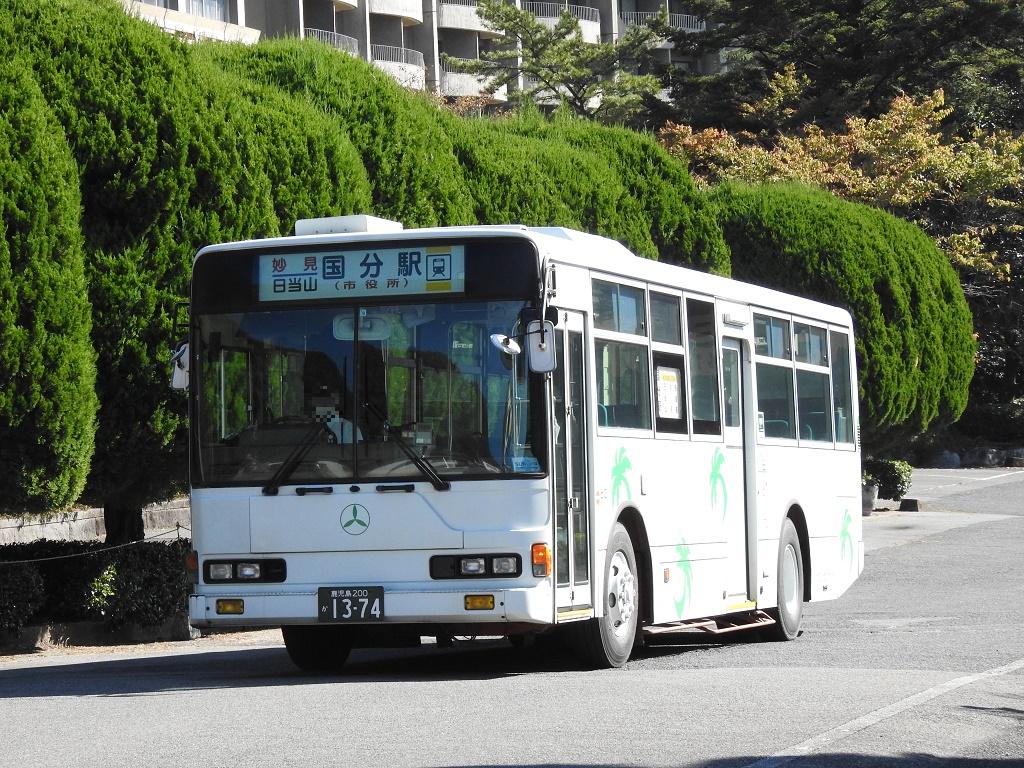 f:id:Rapid_Express_KobeSannomiya:20210222182731j:plain