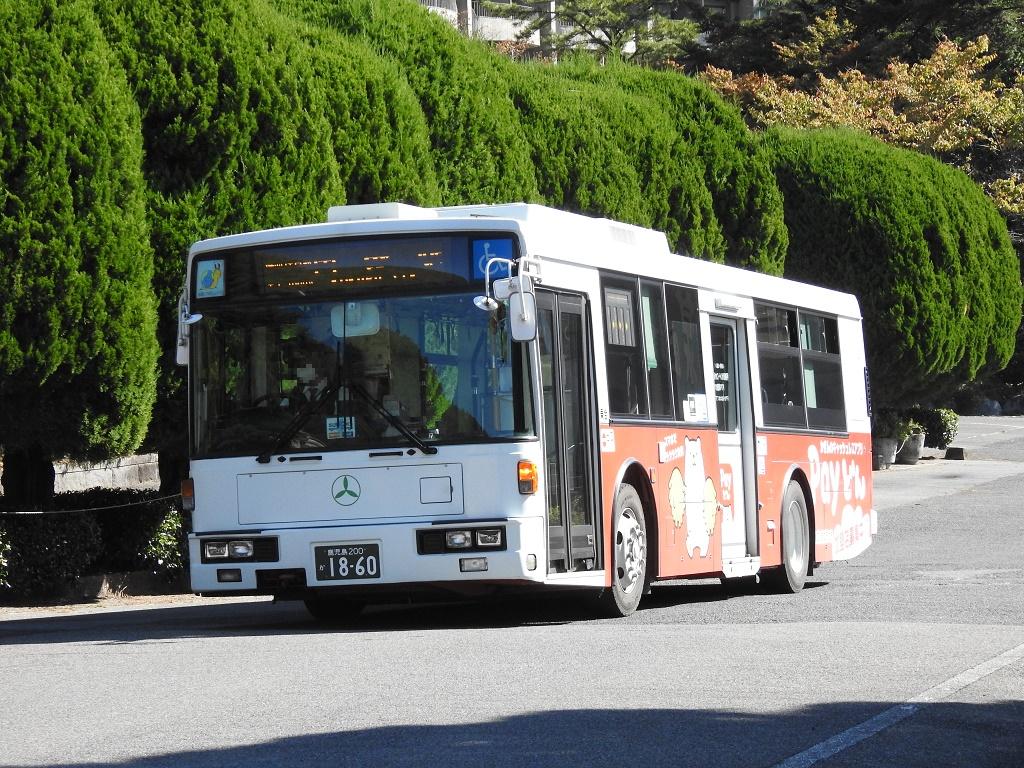 f:id:Rapid_Express_KobeSannomiya:20210222194723j:plain