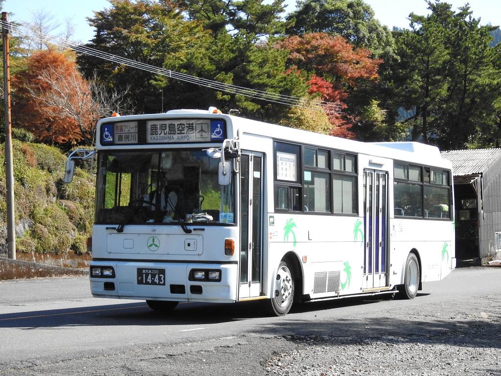 f:id:Rapid_Express_KobeSannomiya:20210223124517j:plain