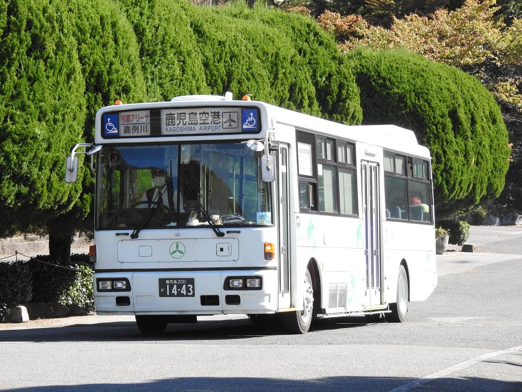 f:id:Rapid_Express_KobeSannomiya:20210224183751j:plain