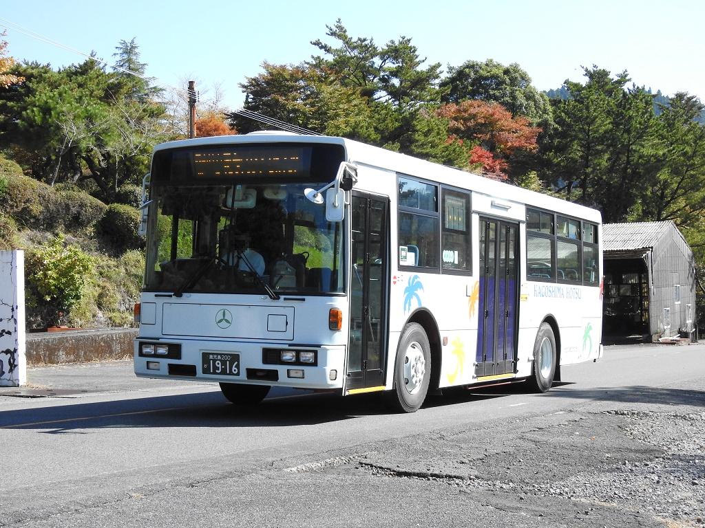 f:id:Rapid_Express_KobeSannomiya:20210224200403j:plain