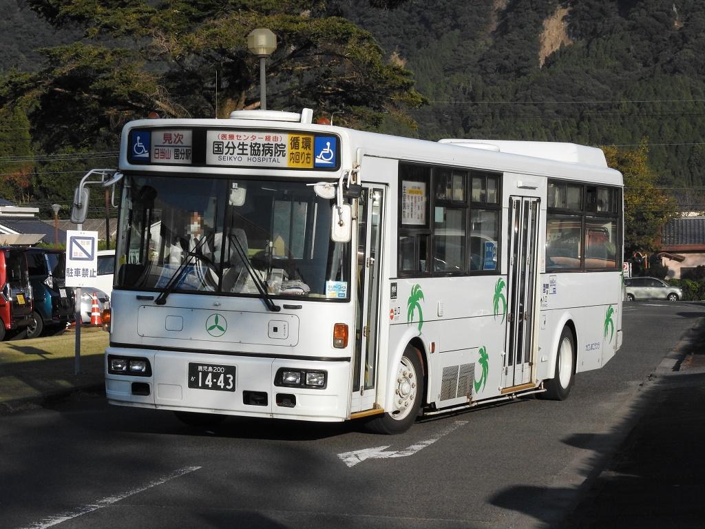 f:id:Rapid_Express_KobeSannomiya:20210226195242j:plain