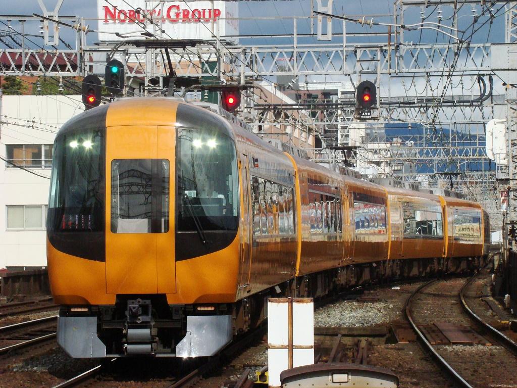 f:id:Rapid_Express_KobeSannomiya:20210227210352j:plain
