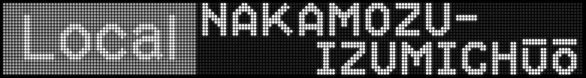 f:id:Rapid_Express_KobeSannomiya:20210228101427j:plain