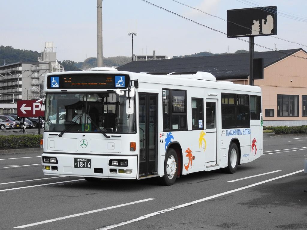 f:id:Rapid_Express_KobeSannomiya:20210228101558j:plain